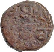 1 Paisa - Empire Punjab Sikh (1799-1805) – avers