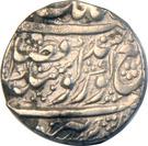 1 Rupee - Ranjit SIngh (Sikh Empire) – avers