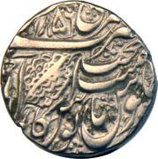 1 Rupee - Ranjit SIngh (Sikh Empire) – revers