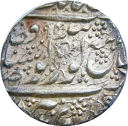 Rupee - Ranjit Singh (Amritsar mint) – revers