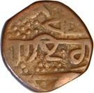 Paisa - Sikh Empire – revers