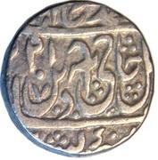 Rupee - Shah Alam - II (Jagadhri, Najibabad Mint) – avers