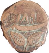1 paisa - Ranbir Singh (Cachemire) – avers