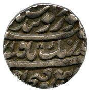 1 roupie (Atelier de Lahore) – avers