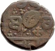 1 Paisa - Sikh Empire – avers