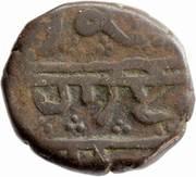 1 Paisa - Sikh Empire – revers