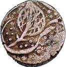Paisa - Sikh Empire – avers