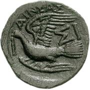 Trichalkon (Sikyon) – revers