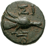 Trichalkon (Sikyon) – avers
