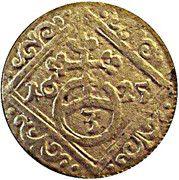 3 pfennig Ferdinand II – revers