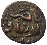 JItal - Nasir al-Din Qarluqh – revers