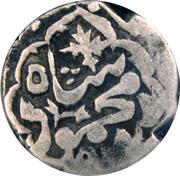 1 Rupee - Amirs of Khairpur (Sind) – avers