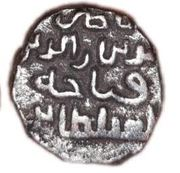 Jital - Nasir-ud-Din Qabacha – avers