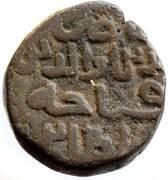 1 Jital - Nasir-ud-Din Qubacha – revers