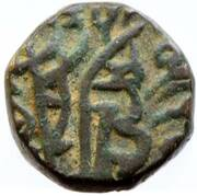 1 Jital - Sayf al din Qarlugh – avers