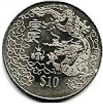 10 Dollars (Year of the Dragon) 2000 Commemorative: Year of the Dragon Copper-nickel – 28 g – ø 40.7 mm -  revers