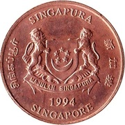 1 cent (blason bas) – avers