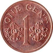 1 cent (blason bas) – revers