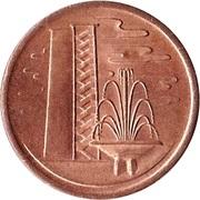 1 cent (non-magnétique) – revers