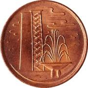 1 cent (sans lettre d'atelier, magnétique) – revers