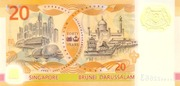 20 Dollars (40 ans d'interchangeabilité des monnaies) – revers