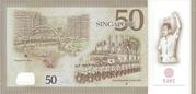 50 dollars (50e anniversaire de Singapour) – revers