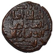 Dirham - 'Imad al-Din Zangi II (Zengid of Sinjar) – revers