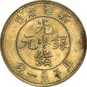 """1 Mace - Guangxu (Pattern; """"SUNGAREI""""; brass) – avers"""