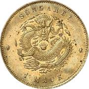 """1 Mace - Guangxu (Pattern; """"SUNGAREI""""; brass) – revers"""