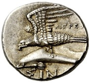 Drachm - Agreos – revers