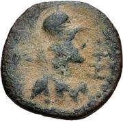 Bronze Æ16 (Siphnos) – avers