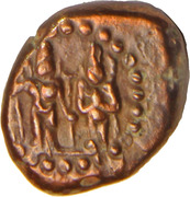 2 Kasu - Rajas of SivaGanga – avers