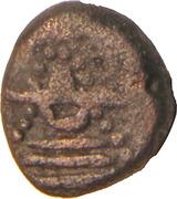 1 Kasu - Rajas of SivaGanga – revers