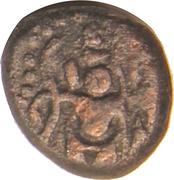 1 Kasu - Rajas of SivaGanga – avers
