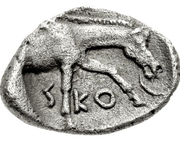 Obol (Skotoussa) – revers