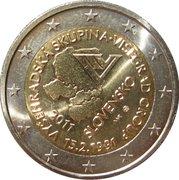 2 euros Groupe de Visegrád -  avers