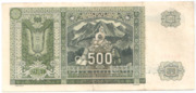 500 Korun – revers