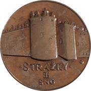 Jeton - Châteaux et palais en Slovaquie (Château de Strázky) -  avers