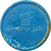 Token - Simonov zaliv (Izola) – avers