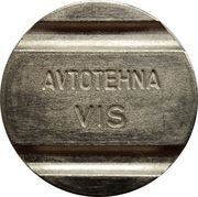 Jeton de lavage automobile - Avtotehna Vis (Ljubljana) – avers