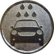 Jeton de lavage automobile - Selfservice Car Wash (Kidričevo) – avers