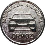 Jeton de lavage automobile - Samopostrežna avtopralnica (Ormož) – revers