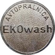 Jeton de lavage automobile - Avtopralnica EKOwash – avers