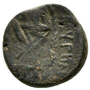 Bronze Æ14 (Smyrna) – revers