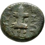 Bronze Æ11 (Smyrna) – revers