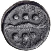 Hexonkion (Soloi) – revers