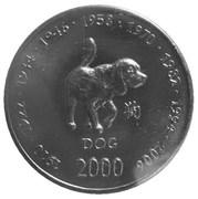 10 shillings (Chien) – revers