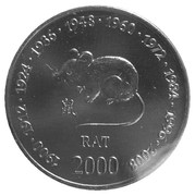 10 shillings (Rat) – revers
