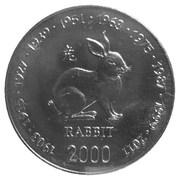 10 shillings (Lièvre) – revers
