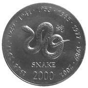 10 shillings (Serpent) -  revers